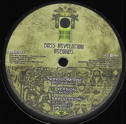 Brother Dan - Kingdom Rise / Sophie V - Words Of H.I.M. (Bass Revelation) 12""